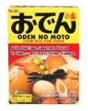 S & B Oden No Moto